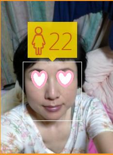 22歳.png