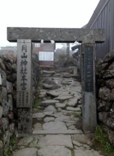 月山神社.jpeg