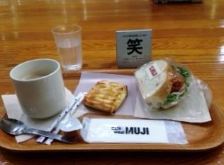 M有楽町 (316x234).jpg