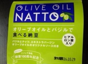 NATTO_OLIVE (310x226).jpg